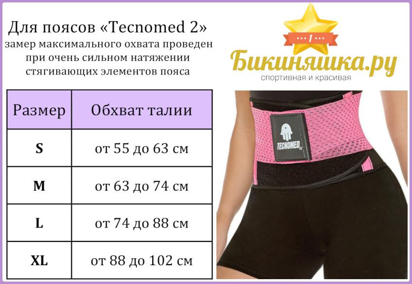 471d52c22 Купите всё для фитнес-бикини, что нужно именно вам в Санкт ...